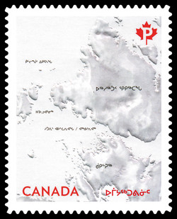 HMS Erebus' Arctic Resting Place Canada Postage Stamp | The John Franklin Expedition