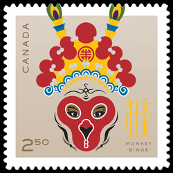Year of the Monkey Canada Postage Stamp