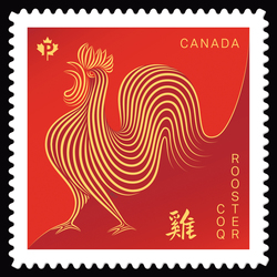 Year of the Rooster Canada Postage Stamp | Chinese New Year