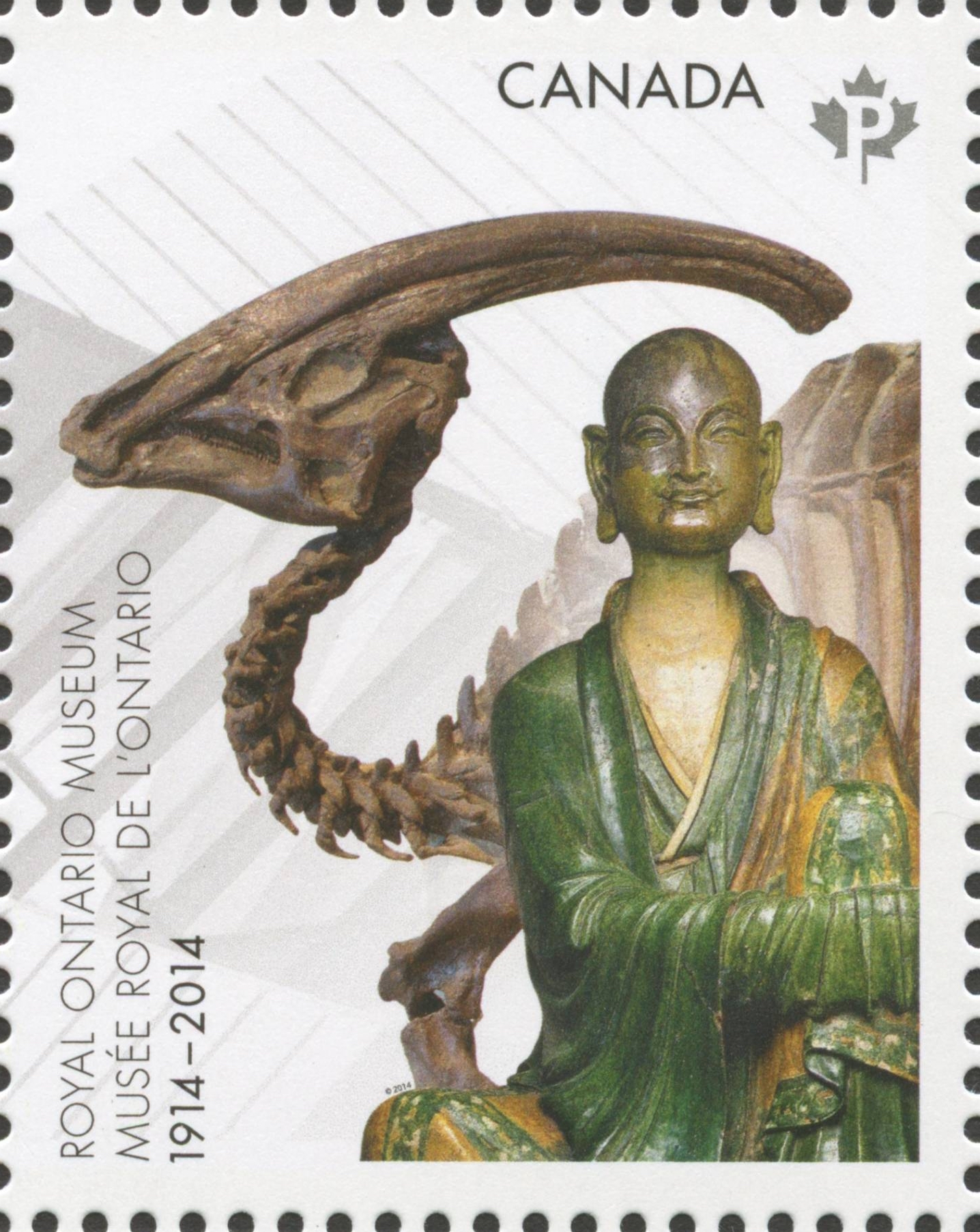 Royal Ontario Museum - Hadrasaur Skeleton and the Luohan Chinese Sculpture Canada Postage Stamp | Royal Ontario Museum (ROM)