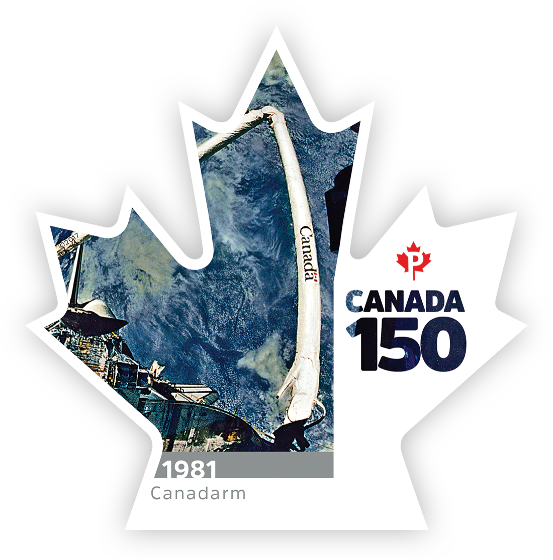 Canadarm - Canada 150 Canada Postage Stamp | Canada 150