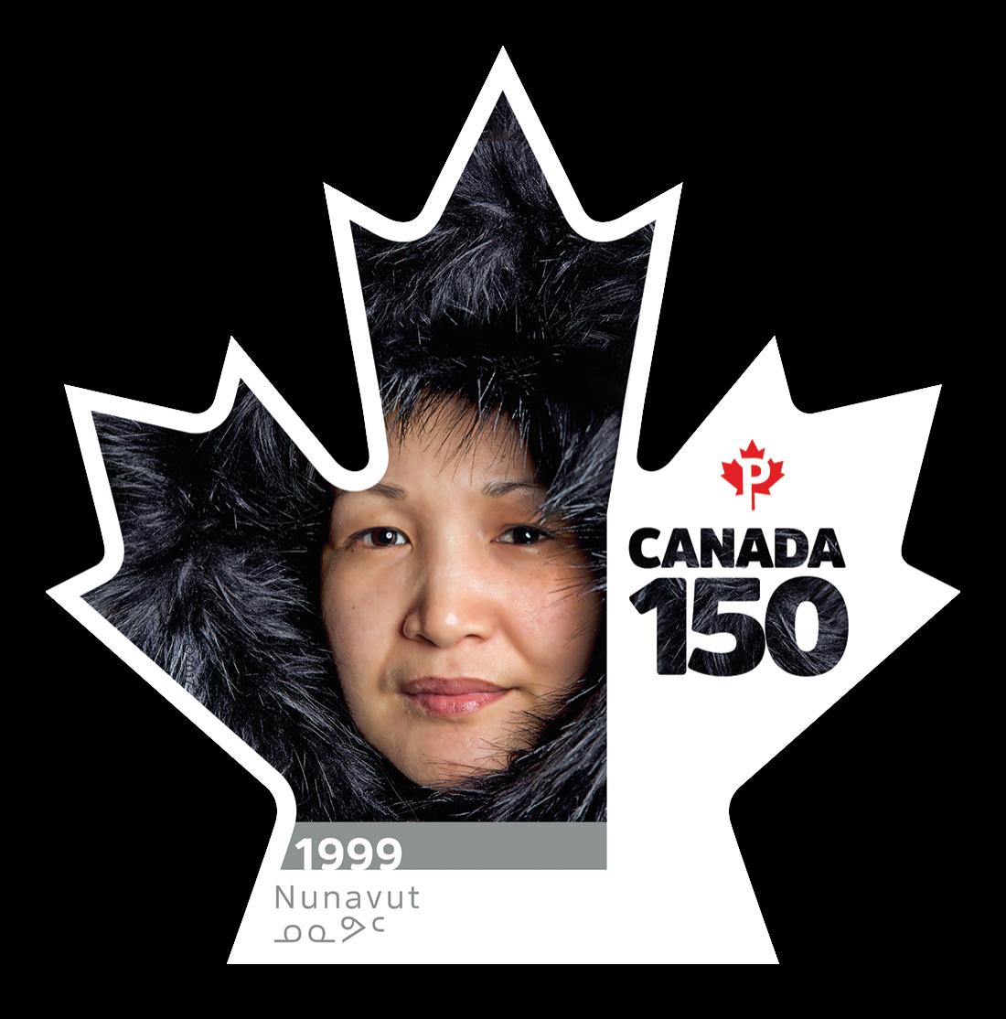 Nunavut  (ᓄᓇᕗᑦ) - Canada 150 Canada Postage Stamp | Canada 150