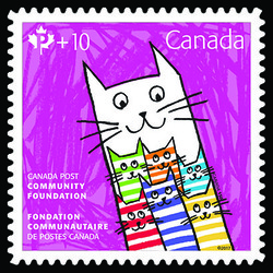 Canada Post Community Foundation 2017 Canada Postage Stamp | Canada Post Community Foundation 2017