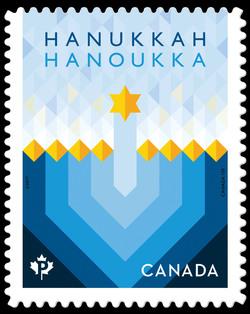 Hanukkah Canada Postage Stamp