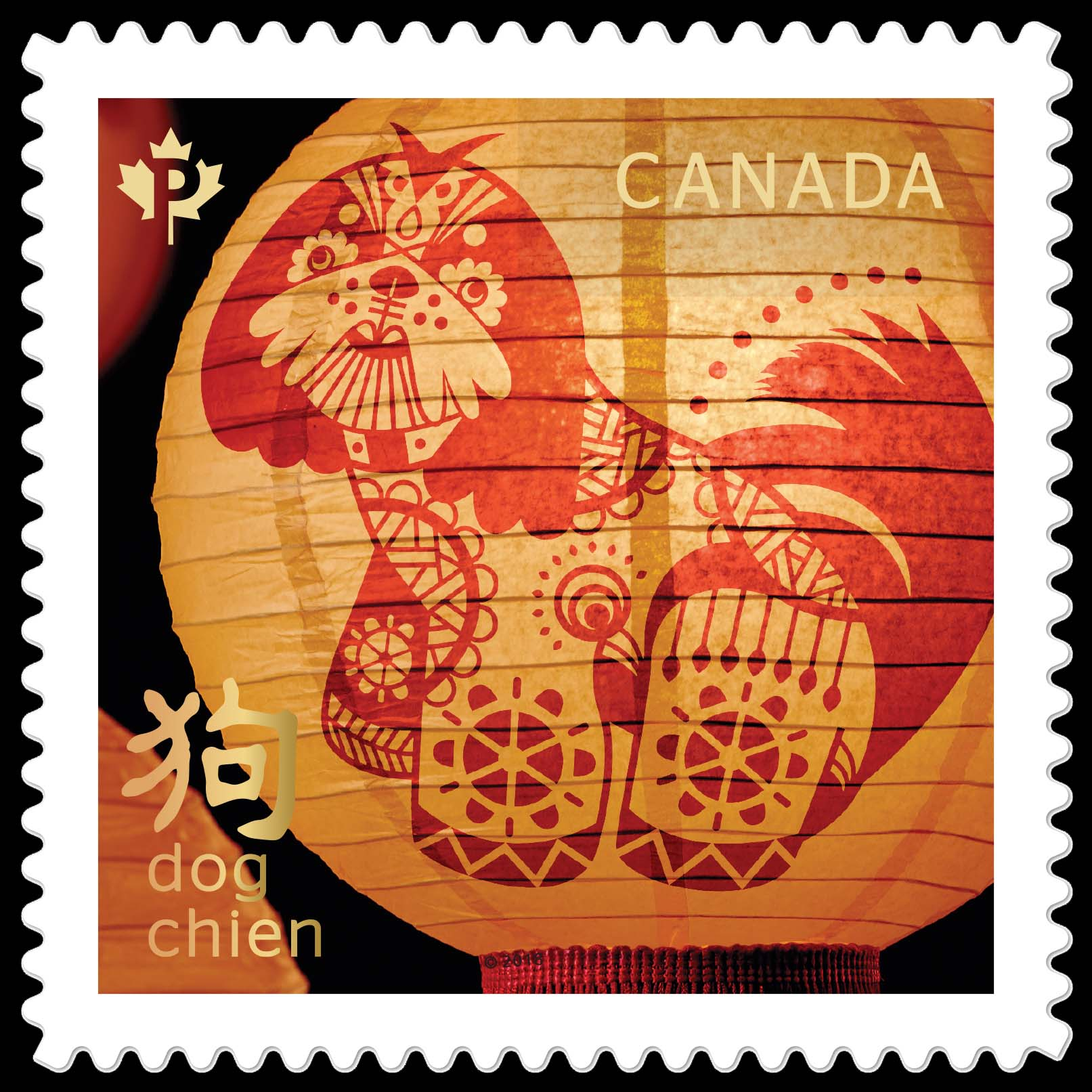 Year of the Dog Canada Postage Stamp | Chinese New Year
