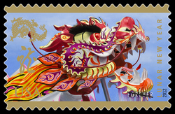 Year of the Dragon - Lunar New Year United States Postage Stamp | Celebrating Lunar New Year