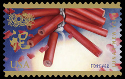 Year of the Snake - Lunar New Year United States Postage Stamp | Celebrating Lunar New Year