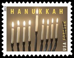 Hanukkah United States Postage Stamp