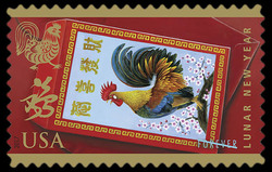 Year of the Rooster United States Postage Stamp | Celebrating Lunar New Year