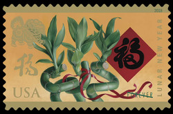 Year of the Dog United States Postage Stamp | Celebrating Lunar New Year