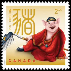 Year of the Pig Canada Postage Stamp | Chinese New Year