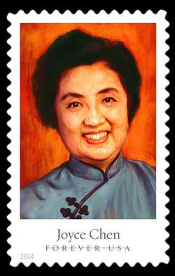 Joyce Chen United States Postage Stamp | Celebrity Chefs