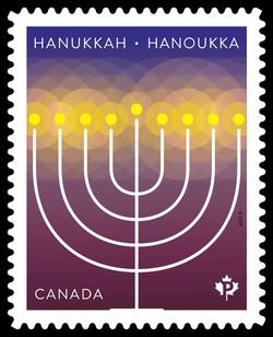 Hanukkah - Christmas 2019 Canada Postage Stamp