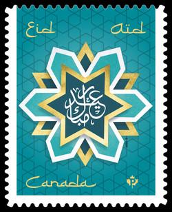 EID Canada Postage Stamp